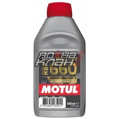 Тормозная жидкость MOTUL RBF 660 Factory Line (0.5л)