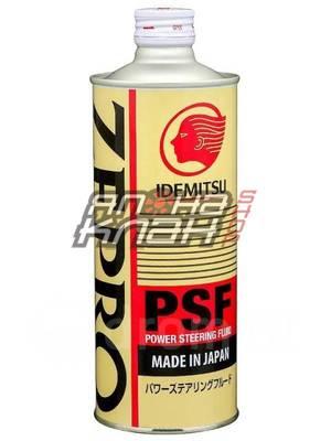 Жидкость для гидроусилителя руля IDEMITSU ZEPRO PSF 0.5L
