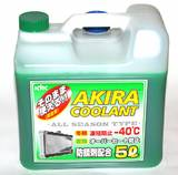 АНТИФРИЗ AKIRA COOLANT ALL SEASON TYPE -40 ЗЕЛЕНЫЙ 5Л