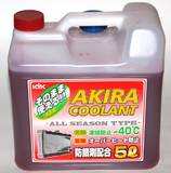 АНТИФРИЗ AKIRA COOLANT ALL SEASON TYPE -40 КРАСНЫЙ 4Л