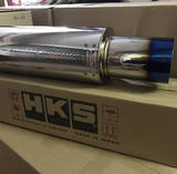 Бочка выхлопная HKS BIG NEW style 76мм