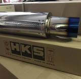 Бочка выхлопная HKS NEW style 63мм