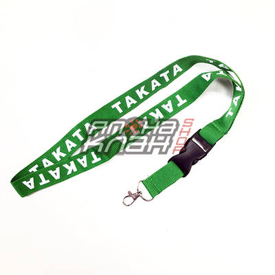 Брелок-ленточка для ключей Takata Green