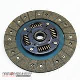 Диск сцепления усиленный карбоно-кевлар Subaru WRX GF8 / GC8 5 скоростей турбо