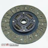 Диск сцепления усиленный карбоно-кевлар Toyota ST205-215