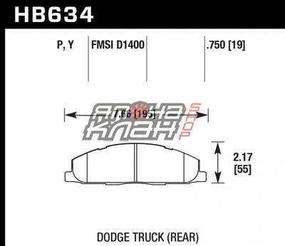 Колодки тормозные HB634P.750 HAWK SuperDuty задн. Dodge RAM 2500