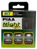 PIAA NIGHT TECH (TYPE H7) HE-823 (3600K)