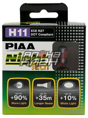 PIAA NIGHT TECH (TYPE H11) HE-824 (3600K)