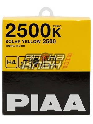 PIAA SOLAR YELLOW (H4) (2500K)