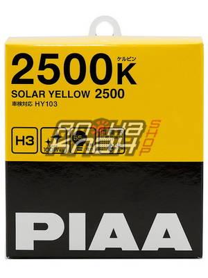 PIAA SOLAR YELLOW (H3) (2500K)