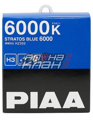 PIAA STRATOS BLUE (H3) (6000K)