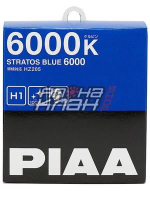 PIAA STRATOS BLUE (H1) (6000K)