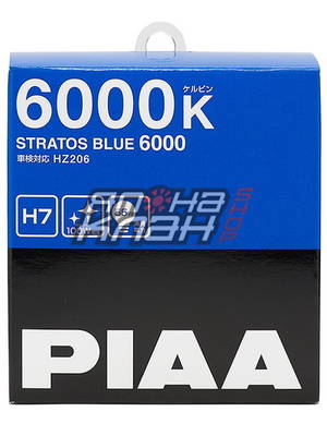PIAA STRATOS BLUE (H7) (6000K)