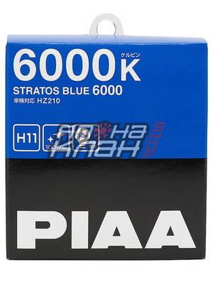 PIAA STRATOS BLUE (H11) (6000K)