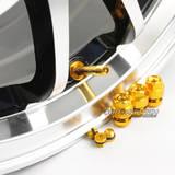 Комплект ниппелей алюминиевых (сборно-разборные) 4шт Желтые