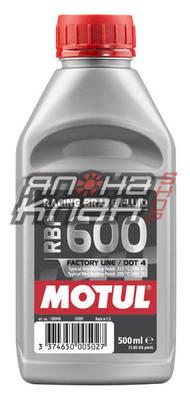 Тормозная жидкость MOTUL RBF 600 Factory Line (0.5л)