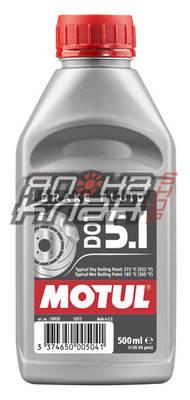 Тормозная жидкость MOTUL DOT 5.1 Brake Fluid (1л)