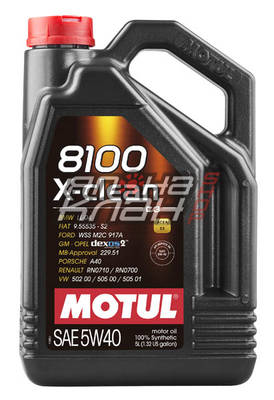 Моторное масло Motul 8100 X-Clean 5w-40 (4л)