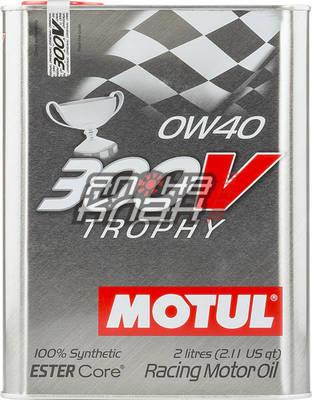 Моторное масло Motul 300 V Trophy 0w-40 (2л)