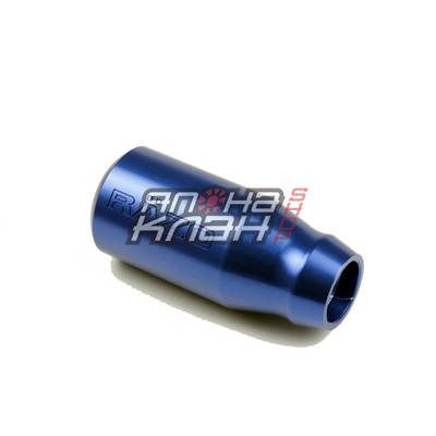 Насадка на ручку КПП Razo длинная синяя RA119