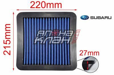 Simota фильтр нулевого сопротивления Subaru 2008+