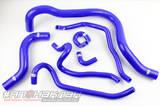 патрубки радиатора Honda accord 97-00 CF4 7шт синие