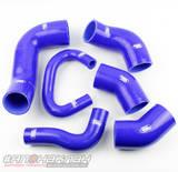 Патрубки впускные MITSUBISHI Evo 7-9 6 штук синие