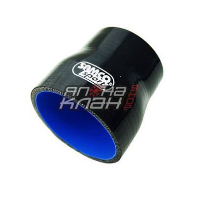 Патрубок силиконовый 38-45мм черный