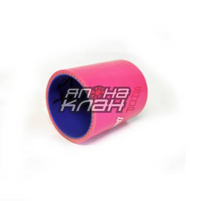 Патрубок силиконовый 51-57мм розовый