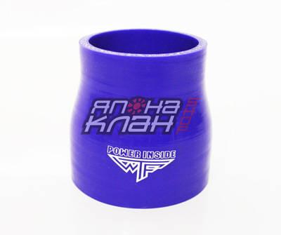 Патрубок силиконовый усиленный 70-76 мм синий