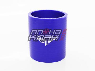 Патрубок силиконовый усиленный 76-76 мм синий