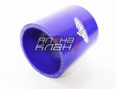 Патрубок силиконовый усиленный 60-60 мм синий