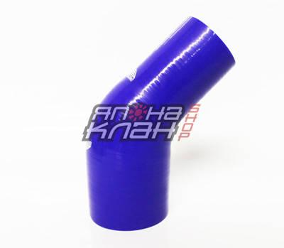Патрубок силиконовый усиленный 63-76 мм 45 гр синий