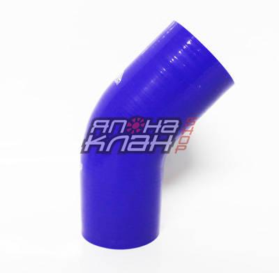 Патрубок силиконовый усиленный 76-76 мм 45 гр синий