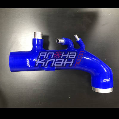 Патрубок турбины впускной Subaru Legacy 02-06 синий