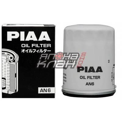 Масляный фильтр PIAA AN6 (С-218) 3/4-16 Nissan SR RB