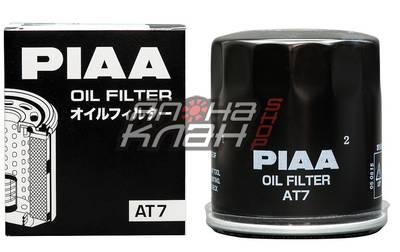 Масляный фильтр PIAA AT7 (T-9 / С-111) 3/4-16