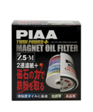 Масляный фильтр PIAA MAGNETIC TWIN POWER Z5-M (c-224/225) M20x1.5