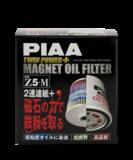 Масляный фильтр PIAA MAGNETIC TWIN POWER Z5-M (c-224/225) M20x1.5