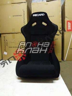 Кресло спортивное Recaro SPG черный