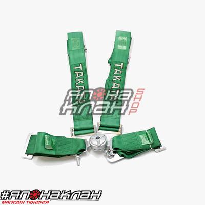 Ремни безопасности 4х точечные TAKATA быстросъемные Green