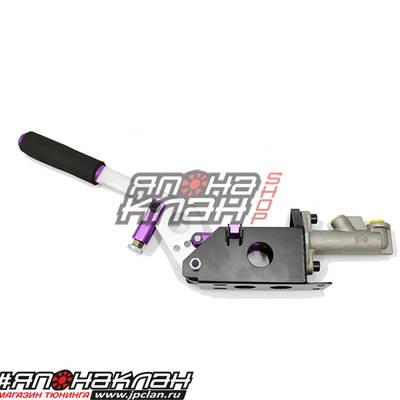Ручной тормоз гидравлический горизонтальный фиолетовый