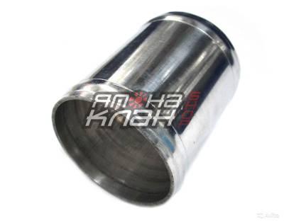 Соединитель алюминиевый 76мм