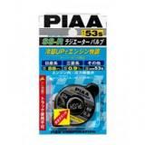Крышка радиатора с кнопкой спуска давления PIAA SSR53S 88kPa/0.9kg/cm² большой клапан