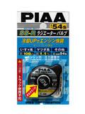 Крышка радиатора с кнопкой спуска давления PIAA SSR54S 108kPa/1.1kg/cm² большой клапан