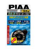 Крышка радиатора с кнопкой спуска давления PIAA SSR55S 88kPa/0.9kg/cm² маленький клапан