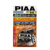 Крышка радиатора PIAA SSR56 108kPa/1.1kg маленький клапан