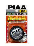 Крышка радиатора PIAA SSR60 108kPa/1.1kg для гибридных автомобилей