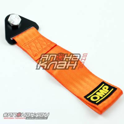 Стропа буксировочная OMP оранжевая