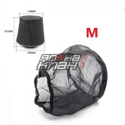 Чехол защитный на фильтр TBOX - M черный